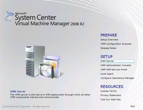 En la pantalla de splash, click VMM Server.