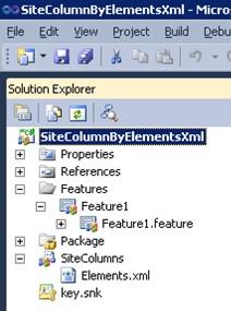 Esto nos creará de forma implícita una nueva Característica (Feature). Editaremos el fichero Elements.xml del elemento recién creado.